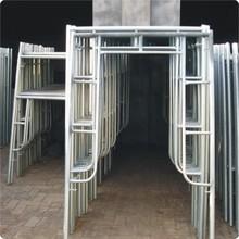 H Frame scaffolding 1219*1219