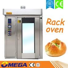 Omega forno forno cremagliera/forni usati per panifici(produttore CE& ISO 9001)