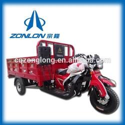 2014 china 3 wheel motorcycle chopper 250cc