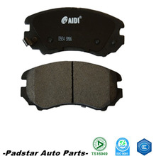 used cars for sale in germany Auto Spare Parts Brake Pad D632