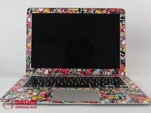 Custom laptop skin for inside