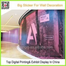 Free sample vinyl sticker for advertising printing