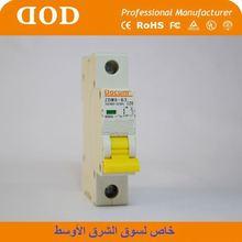 FOB 40A 2 pole copper C45 inner dz47 MCB circuit Breaker lowest price breaker mcb