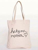 Top quality eco shopper cotton bag