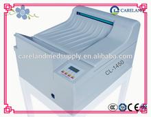 Automatic x-ray film processor x ray film processor