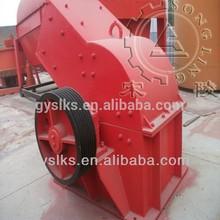 small coal hammer mill crusher mini rock crusher equipment