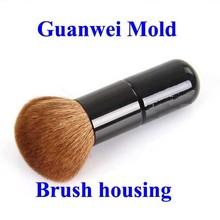 Makeup Brush Part Plastic Cover