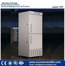 Medical refrigerators and freezers,twin refrigerator and freezer 288 liter