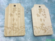 customized wooden tags, Wood Gift Tags / Blank Wooden Tags for Wine, Decor, Weddings