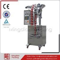 MD60BF chilli powder and packing machine