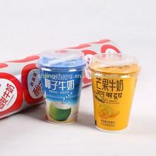 JC modern packing film,plastic/al foil laminating packaging film,soybean milk sealing cover