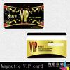plastic card glossy pvc card cheap printing/ credit card size