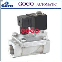 mini automatic water valve flow control manual gas burner valve plastic valve water