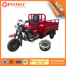 POMO-2015 new design work tricycle