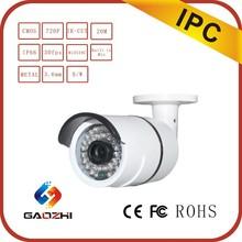 Security IP Camera --720P water-Proof POE Bullet IP Camera