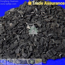 Adsorbent Coal Based 12x40 Granular Activated Carbon Price Per Ton