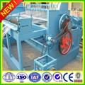 Completamente automático acoplamiento de alambre prensado máquina de tejer ( fabricante profesional )