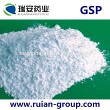 Betaine hydrochloride CAS:590-46-5