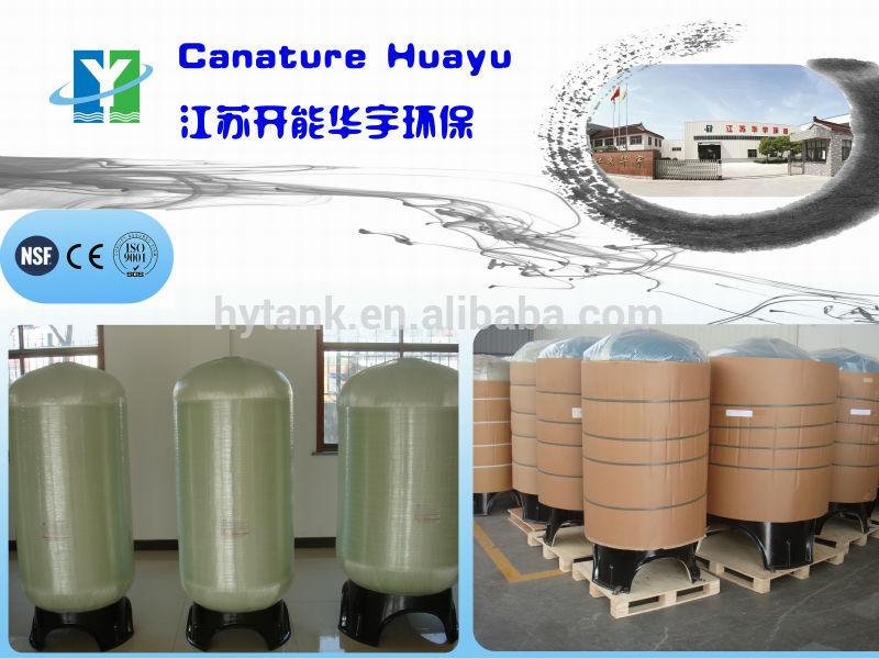 Ion Exchange Resin Tank Ion Exchange Resin Tank Used