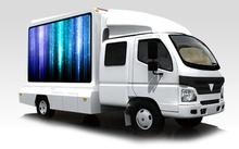 futon van type scrolling advertising trucks