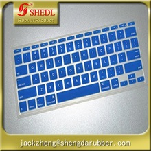 "Silicone keyboard cover - Soft Rubber Keyboard Skin for MacBook Pro 13"" 15"" With/No Retina Display(Sea blue)"
