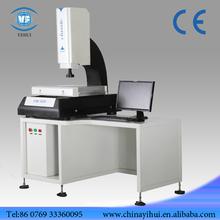 optical measurement instrument
