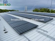 PV Solar Module 130W