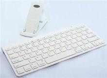 white bluetooth 3.0 keyboard with USB chocolate keycap