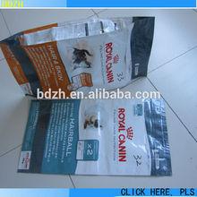 Pet food 20kg bag
