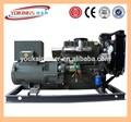 Stromerzeuger 40kw, diesel-generator china lieferanten in besten preis