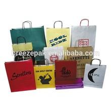 Reasonable Price Custom Logo Printed Shopping Paper Bag