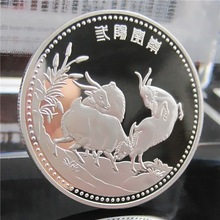 2015 Goat Year Silver Coin Replica/ Sheep Year China Silver Coin