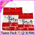 Yason venden ropa de cama naturales de envasado acanalado vino a bordo de portador para botellas de vino klassic klimax bolsa incienso de hierbas