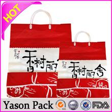 Yason bedding packaging natural fluted board wine carrier for wine bottles klassic klimax herbal incense bag