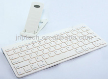 white wireless bluetooth 3.0 keyboard for iPad with seperate mac keycap
