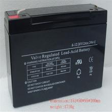 6v 12ah mini rechargeable battery 6v 12ah samll capacity battery small rechargeable battery