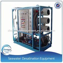 Factory Price Marine Water Ro Desalination Filter