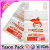 Yason bopp microperforated bags for bread nut package bag leather cover executive notebook