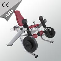 YD-5808 Commercial Gym Equipment Leg Extension Trainer Slim Trainer