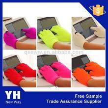 2015 China custom winter acrylic glove manufacturer vietnam