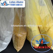 inorganic polymer flocculant/water treatment chemicals/PAC/Coagulant