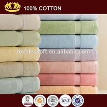 promotional cotton bath & face towel set for wholesales