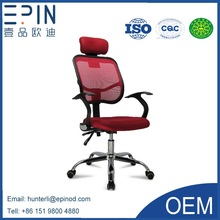 EPIN 2015 office armchairs