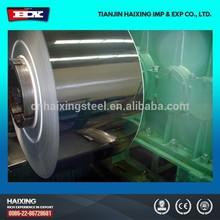 Prime SGCC DX51D+Z JIS G3302 Cold Rolled Hot Dip Galvanized Steel Coil Manufacturer