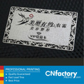 Por encargo barato tarjeta de visita del metal / metálico tarjetas de visita de impresión