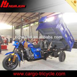 China heavy duty 3-wheel motorcycles