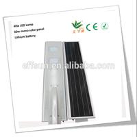 40w all in one solar lamp solar panels solar street light price