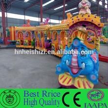 Children's playground Elephant Track Train amusement park Elephant Track Trains ride