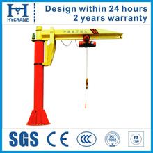 Hot sale jib crane 2ton crane with chain hoist