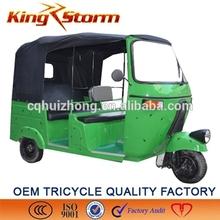 OEM Available 2015 new model for three wheel passenger bajaj mototaxi for sale
